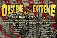Obscene Extreme Asia 2015 - Tickets on sale!!! Sale starts October 7!!!